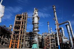 Persian Gulf Star Refinery among Top 10 Iran Firms