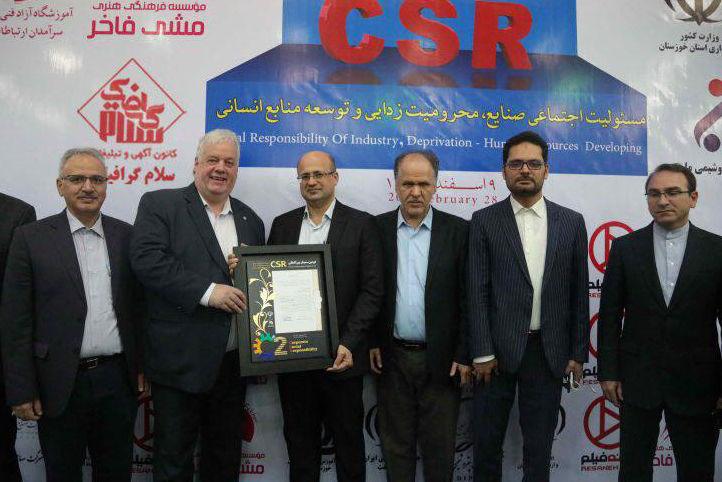 پتروشیمی بندرامام رتبه برتر سمینار بینالمللی مسئولیتهای اجتماعی را کسب کرد