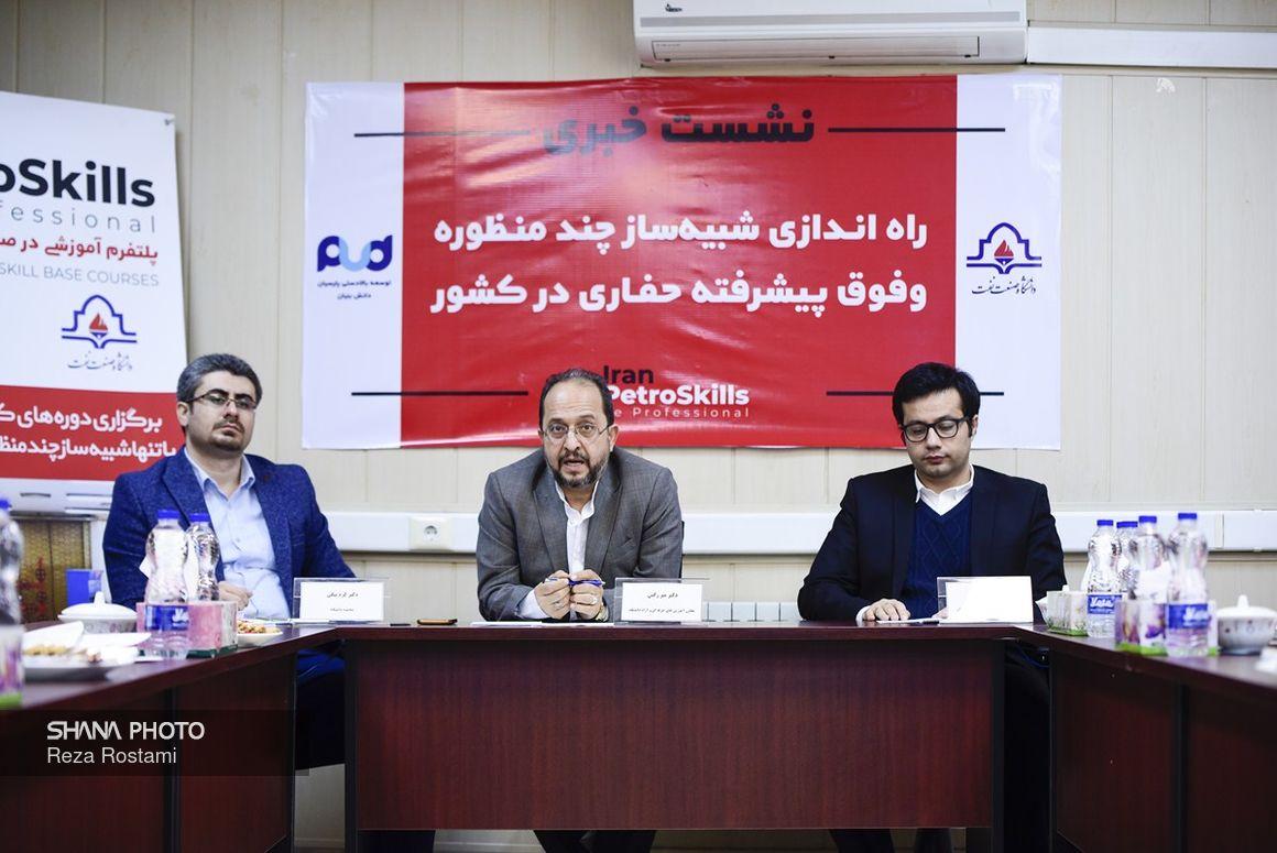 راهاندازی تنها شبیهساز چندمنظوره و فوق پیشرفته حفاری در ایران