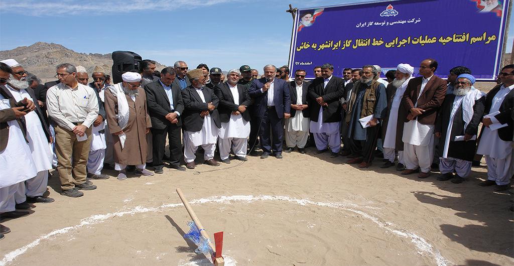 عملیات اجرایی پروژه خط انتقال گاز ایرانشهر- خاش آغاز شد