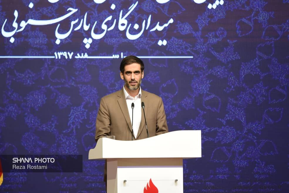 Phase 13, 22-24 Inauguration Indication of Victory of Iran
