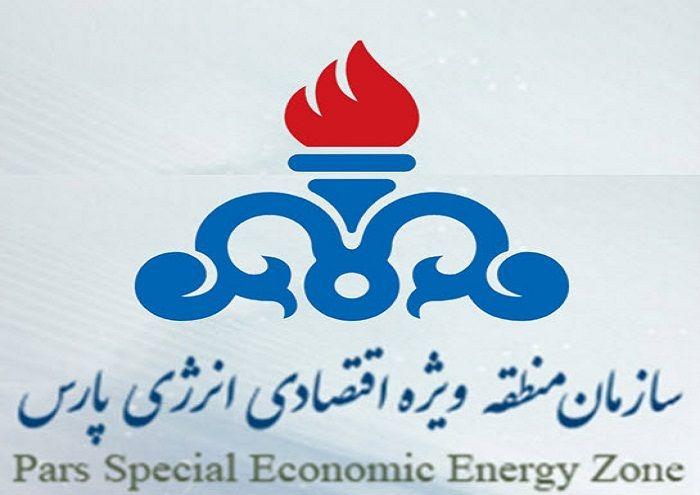 قدردانی از رویکرد زیستمحیطی منطقه ویژه پارس