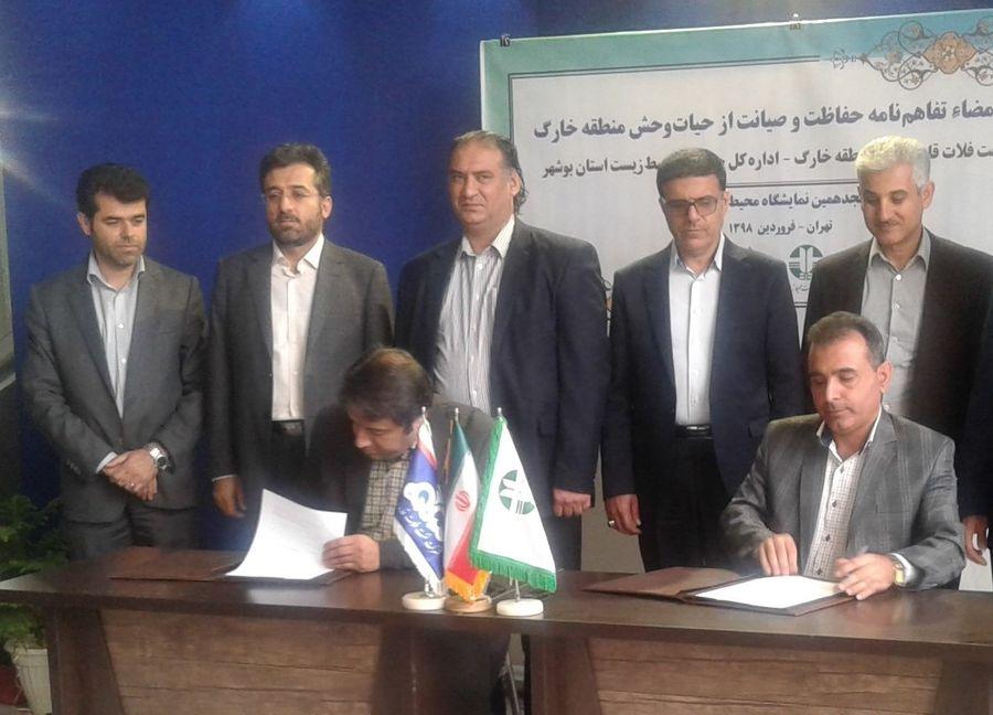شرکت نفت فلات قاره و محیط زیست بوشهر تفاهمنامه همکاری امضا کردند