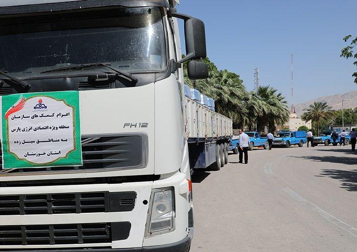 کمکهای اهدایی منطقه ویژه پارس به سیلزدگان خوزستان