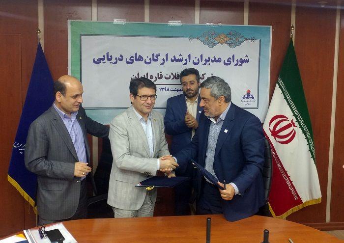 شرکت نفت فلات قاره و سازمان بنادر تفاهمنامه امضا کردند