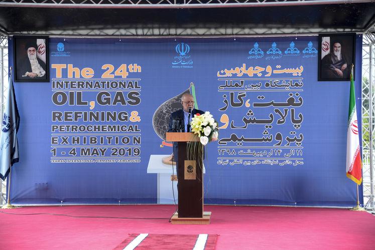رویدادهای نخستین روز از بیست و چهارمین نمایشگاه نفت/بخش اول