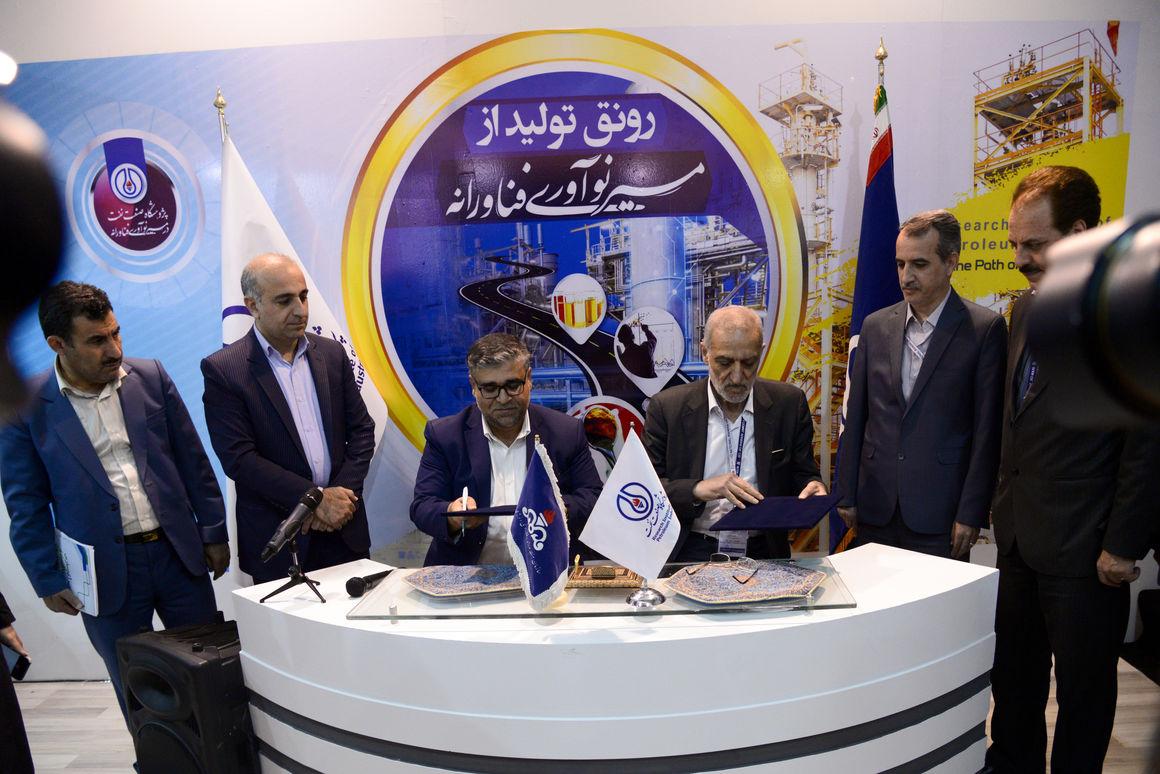 بازوی پژوهشی صنعت نفت در پایتخت گازی ایران فعالتر میشود