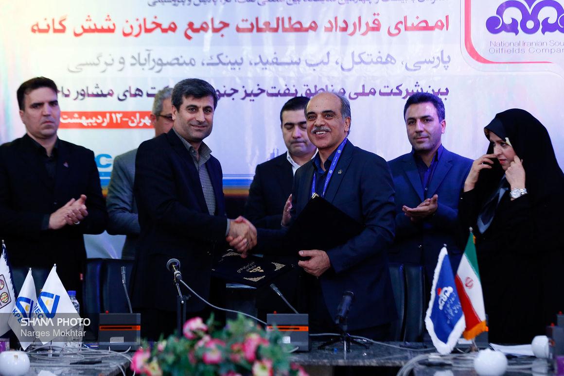 قرارداد مطالعات جامع مخازن ششگانه شرکت ملی مناطق نفتخیز