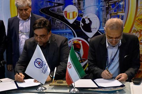 پژوهشگاه صنعت نفت برای حضور در پروژههای برونمرزی تفاهمنامه همکاری امضا کرد