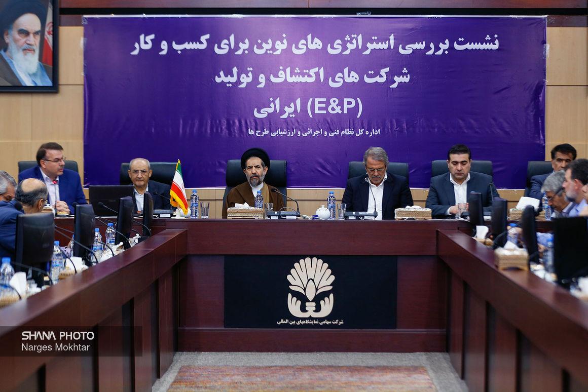 شرکتهای E&P ایرانی در قالب کنسرسیوم میدانهای نفت و گاز را توسعه دهند
