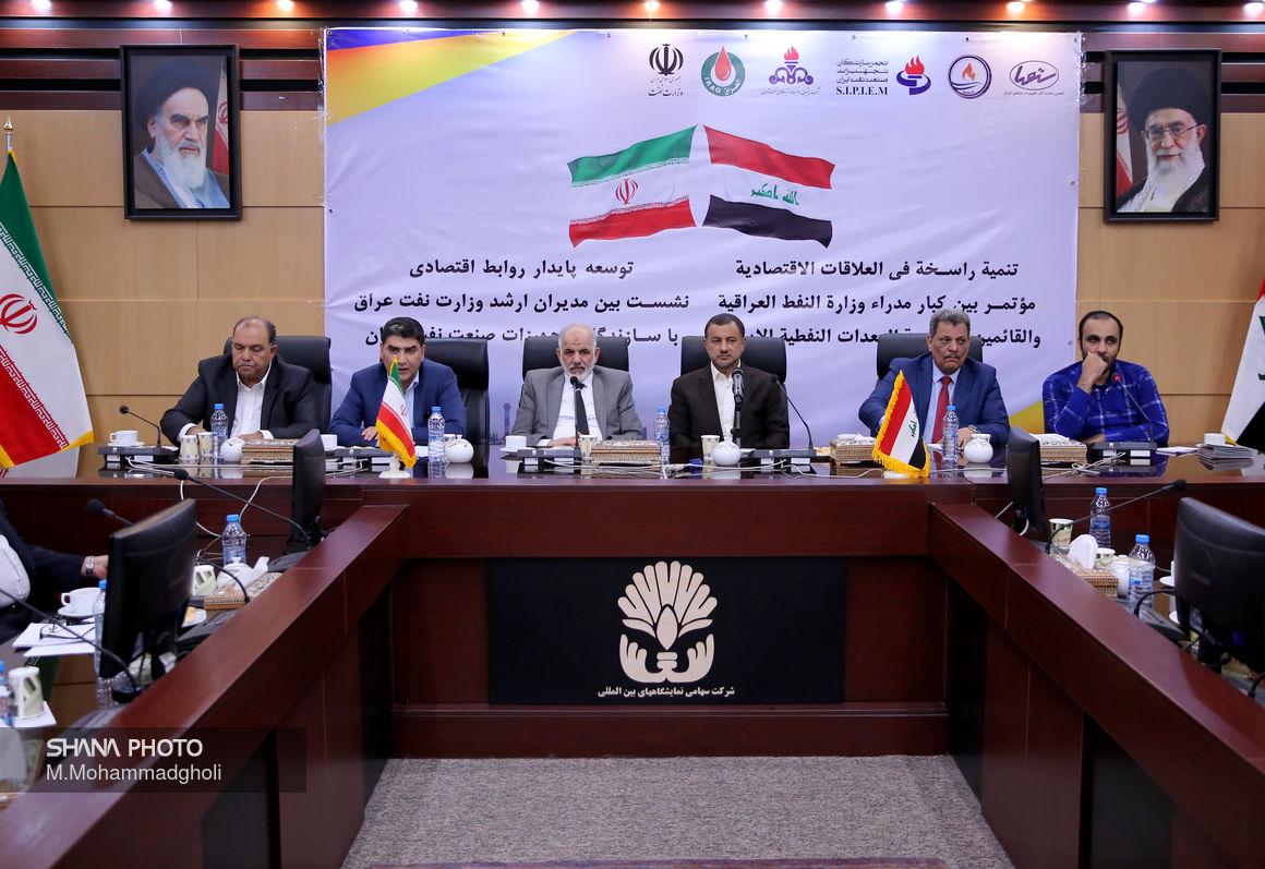 نشست مشترک مدیران ارشد وزارت نفت ایران و عراق