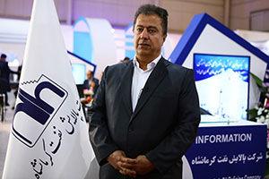 پروژه واحد تولید هگزان پالایشگاه کرمانشاه در مرحله انتخاب پیمانکار است