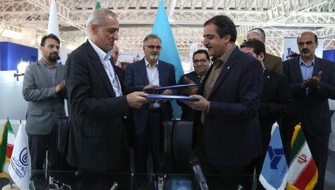 پژوهشگاه صنعت نفت و سازمان گسترش تفاهمنامه همکاری امضا کردند