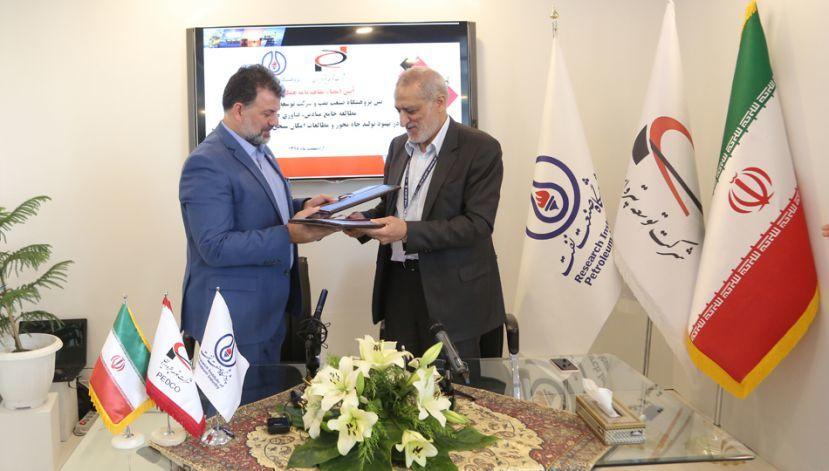 پژوهشگاه صنعت نفت و پتروایران تفاهمنامه همکاری امضا کردند