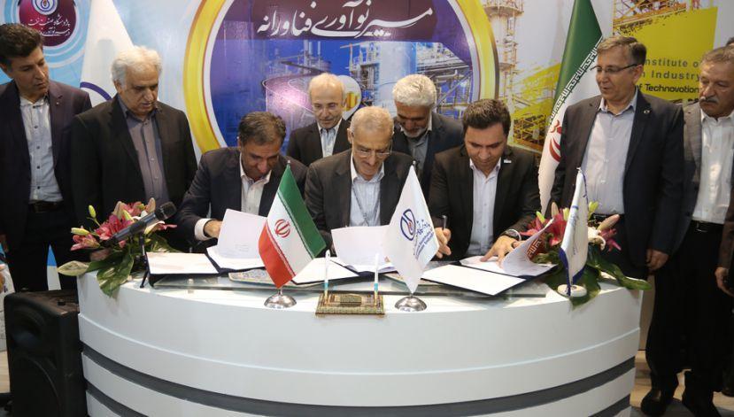 توافقنامه راهاندازی آزمایشگاههای مرجع نفت در قشم امضا شد