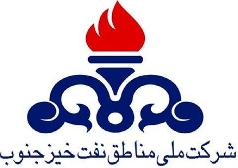 بخشهای ستادی شرکت ملی مناطق نفتخیز جنوب تعطیل شد