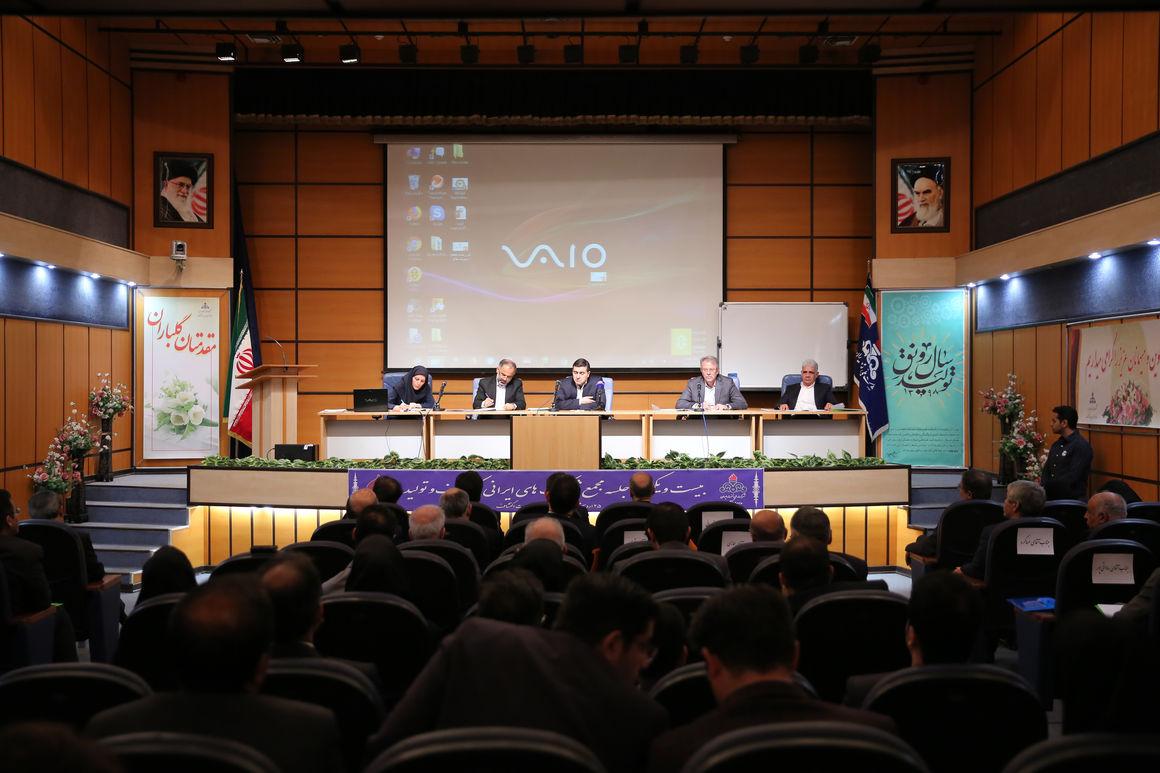 معرفی بلوکهای اکتشافی؛ دستور نشست مجمع E&Pهای ایرانی