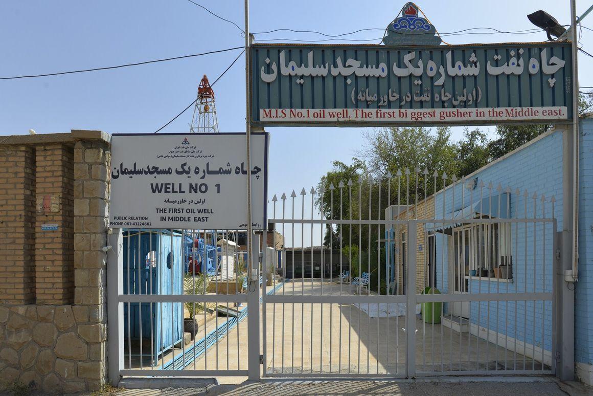 111 سالگی صنعت نفت در مسجدسلیمان