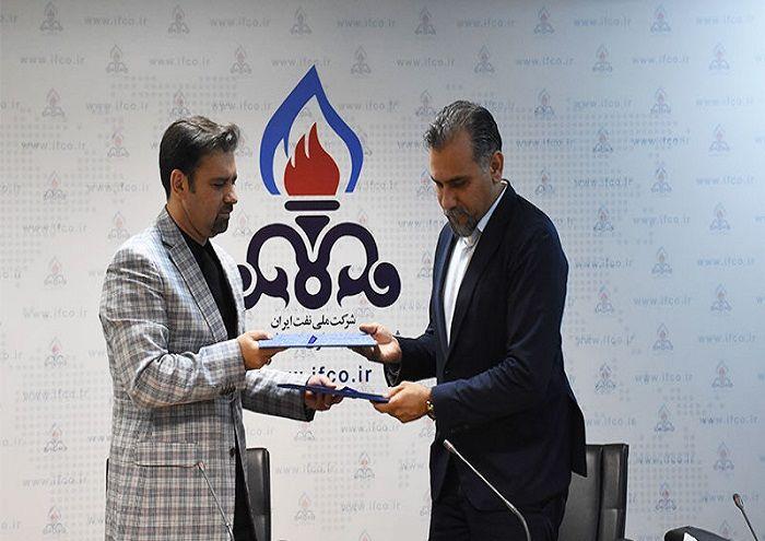 شرکت بهینهسازی، تاکسیرانی تهران و خودروسازان جنوب تفاهمنامه همکاری امضا کردند