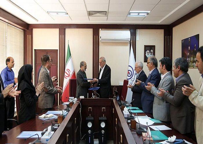 پژوهشگاه صنعت نفت و شرکت مپصا تفاهمنامه همکاری امضا کردند