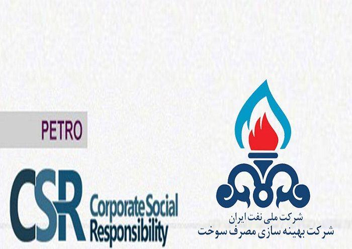 رابطه معنا دار بهرهوری انرژی و مسئولیت اجتماعی