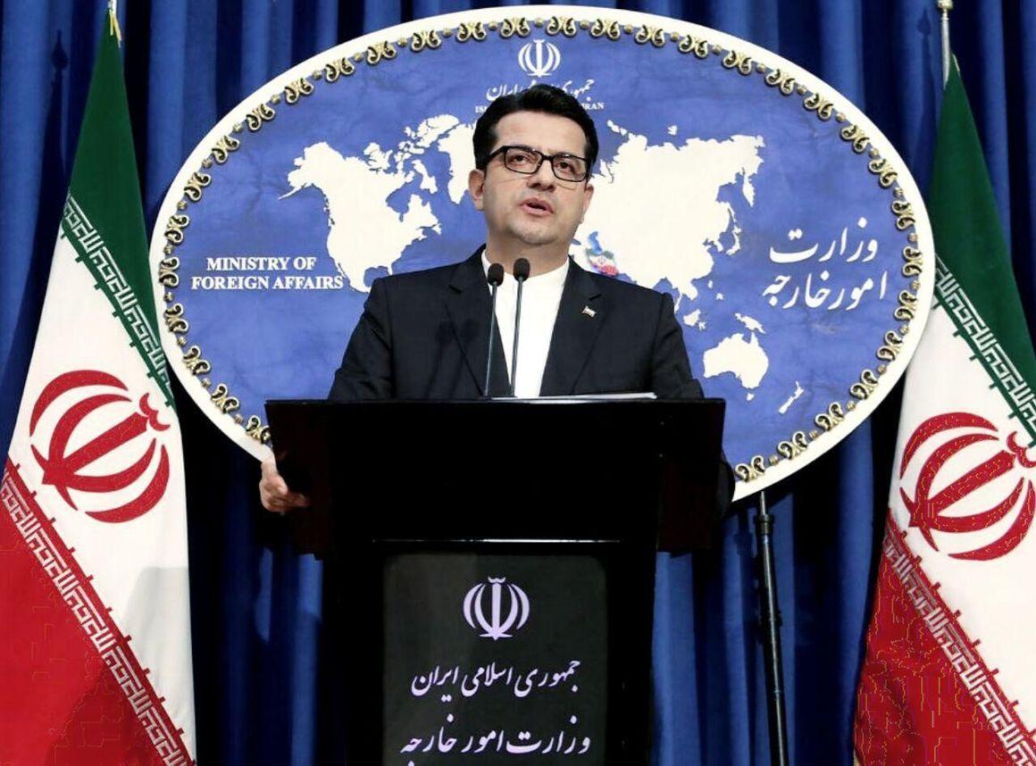 تحریم شرکتهای پتروشیمی ایران مصداق تروریسم اقتصادی است