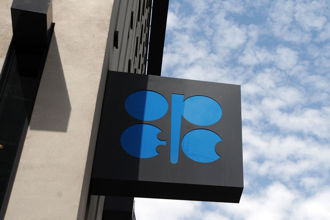 OPEC 176th Meeting