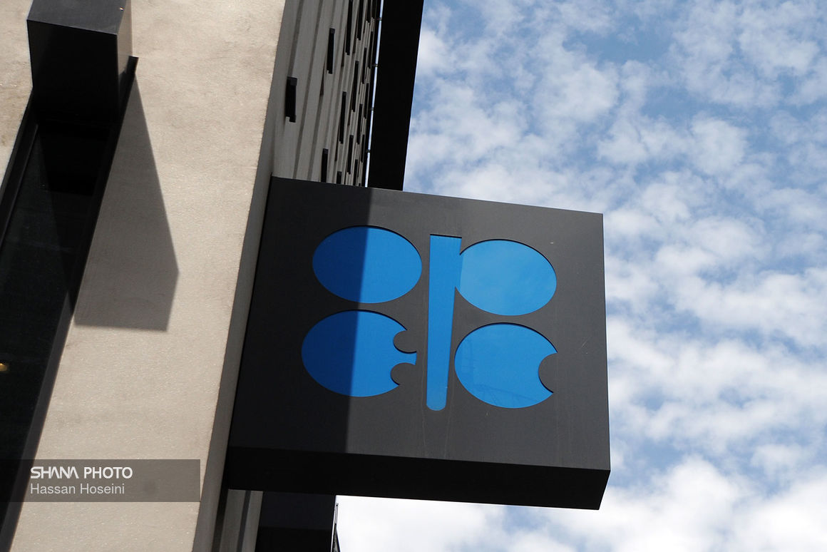 OPEC 176th Meeting
