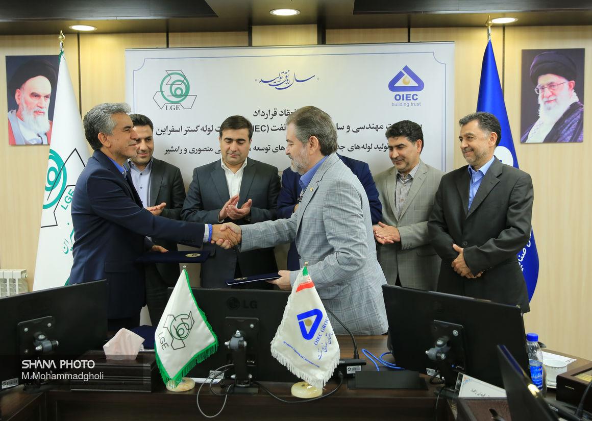 امضای قرارداد تامین تجهیزات میدانهای نفتی منصوری و رامشیر