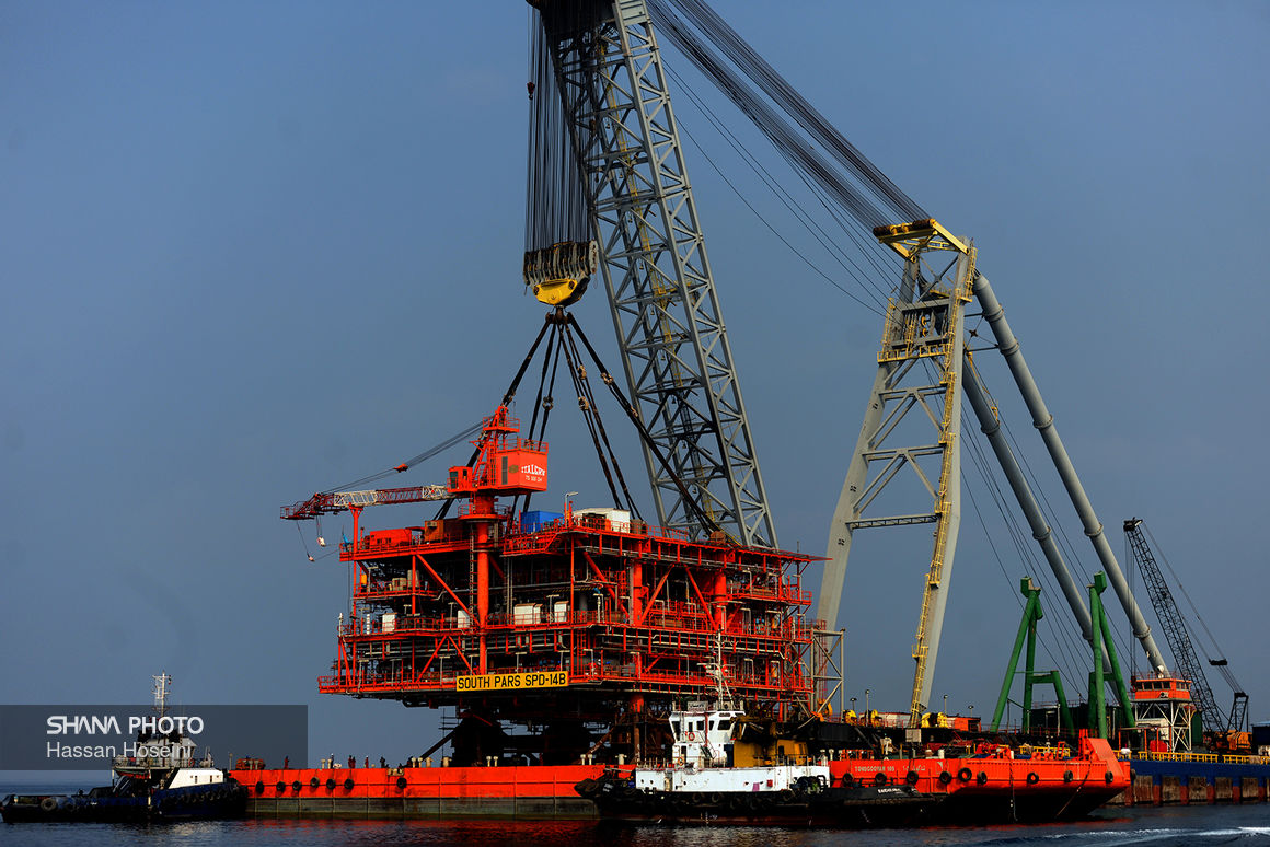 Installing Offshore Platform in South Part Phase 14