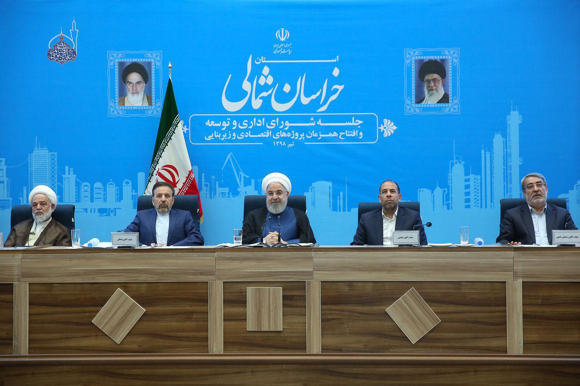Iran Petrol Output at 110 ml/d