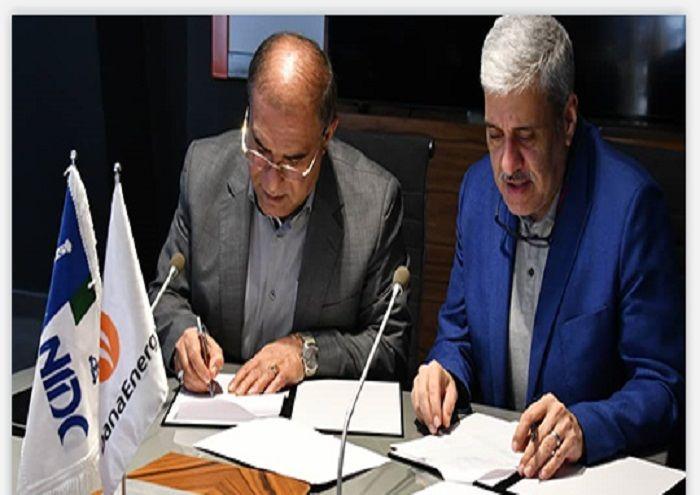 شرکتهای ملی حفاری و حفاری دانا موافقتنامه همکاری امضا کردند