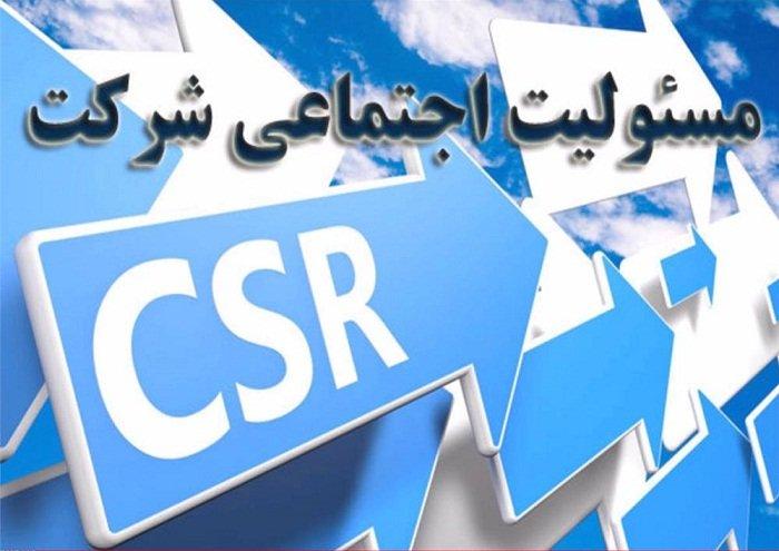 تکمیل ۱۱۱ پروژه مسئولیت اجتماعی نفت در پاییز ۹۹