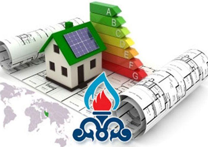 ظرفیت کاهش ۵۰ درصدی مصرف انرژی در بخش ساختمان