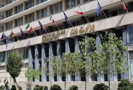 پاسخ وزارت نفت به یک اتهام بیاساس