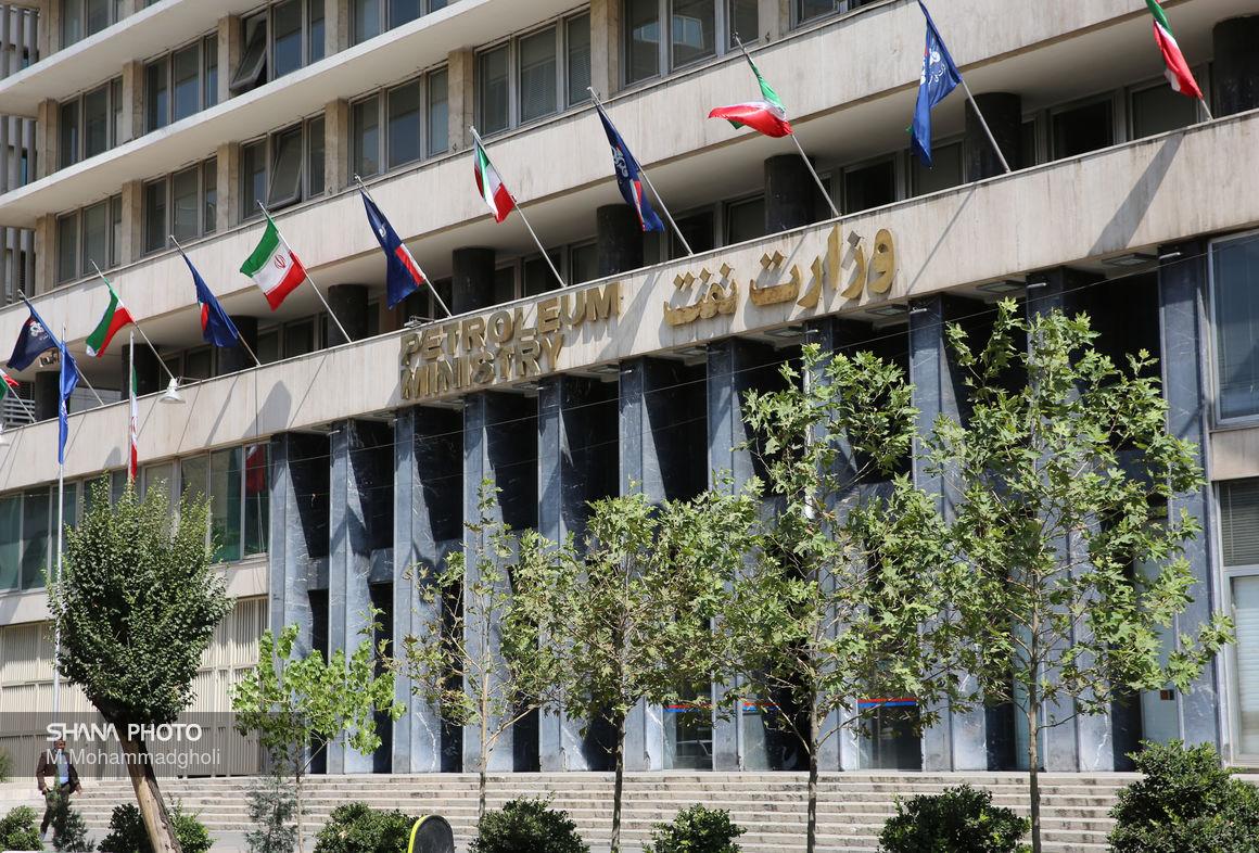 پاسخ وزارت نفت به ادعاهای مطرح شده درباره باشگاه نفت و نیرو در خبرگزاری فارس