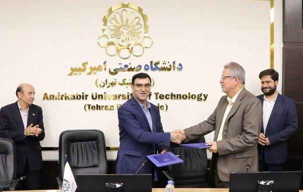 مرکز نوآوری انرژی در دانشگاه امیرکبیر راهاندازی میشود