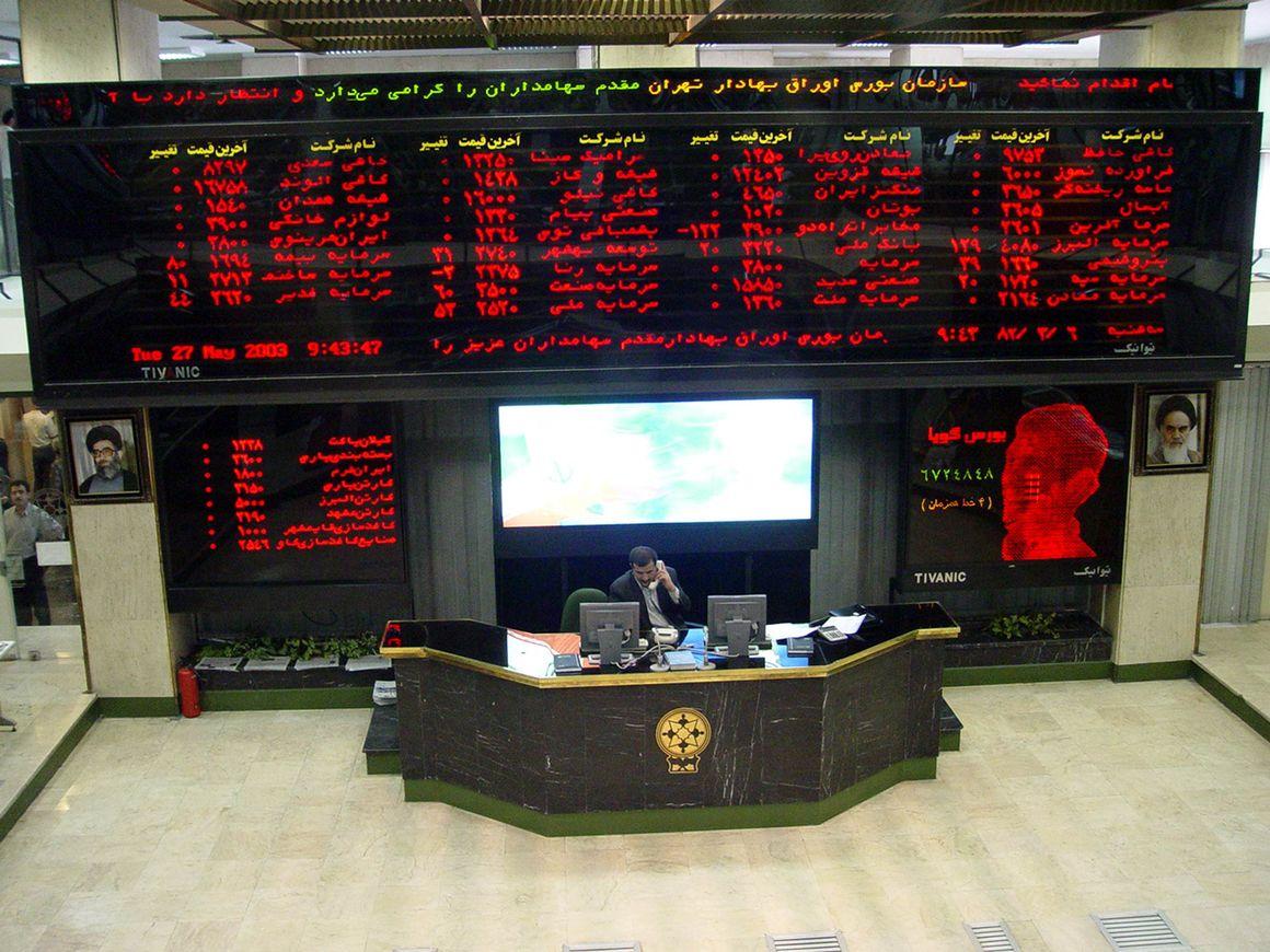 ۲ هزار میلیارد تومان اوراق هلدینگ خلیج فارس در بازار سرمایه منتشر میشود