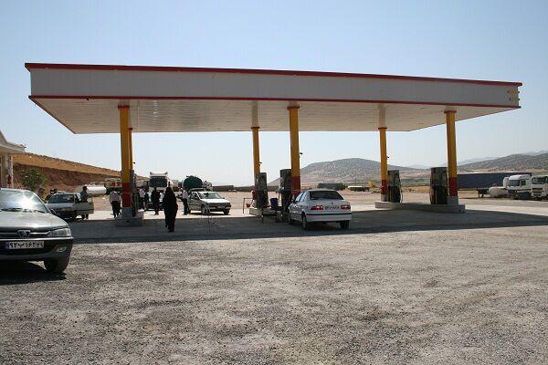 افتتاح ۲ جایگاه عرضه سوخت در منطقه کرمانشاه