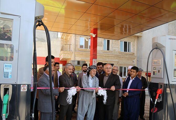 افتتاح جایگاه جدید عرضه سوخت در مریوان