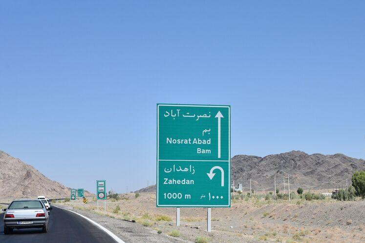 جاده زاهدان به سمت بم، خط انتقال گاز زاهدان - دوراهی دشتک