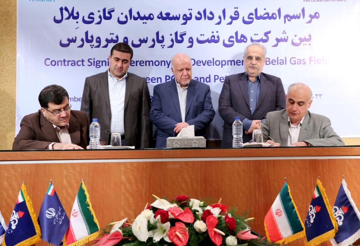 امضای قرارداد توسعه میدان گازی «بلال»