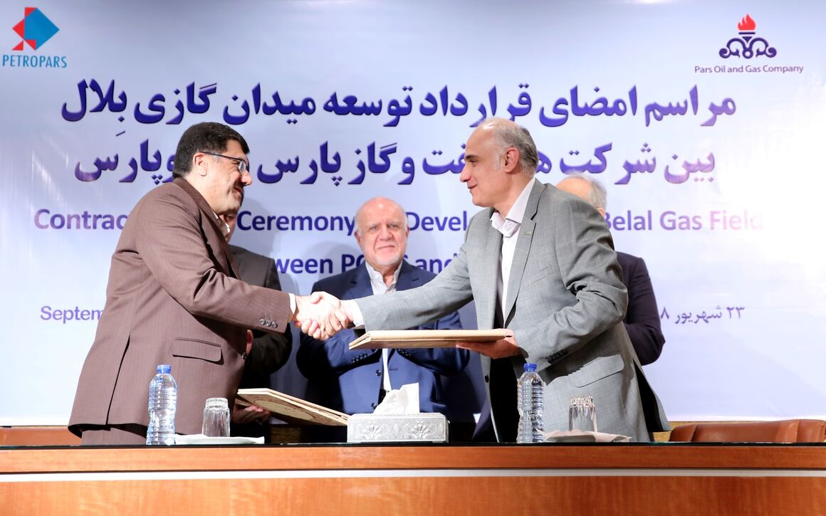 قرارداد توسعه میدان گازی بلال امضا شد