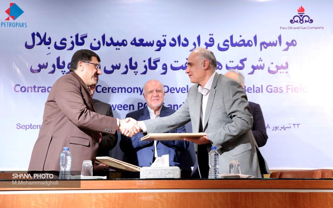 آیین امضای قرارداد توسعه میدان گازی بلال