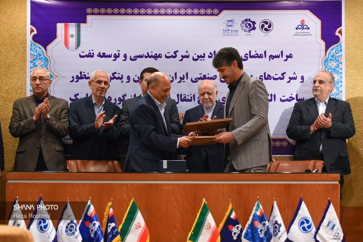 امضای قراردادهای ساخت الکتروپمپهای طرح ملی گوره - جاسک