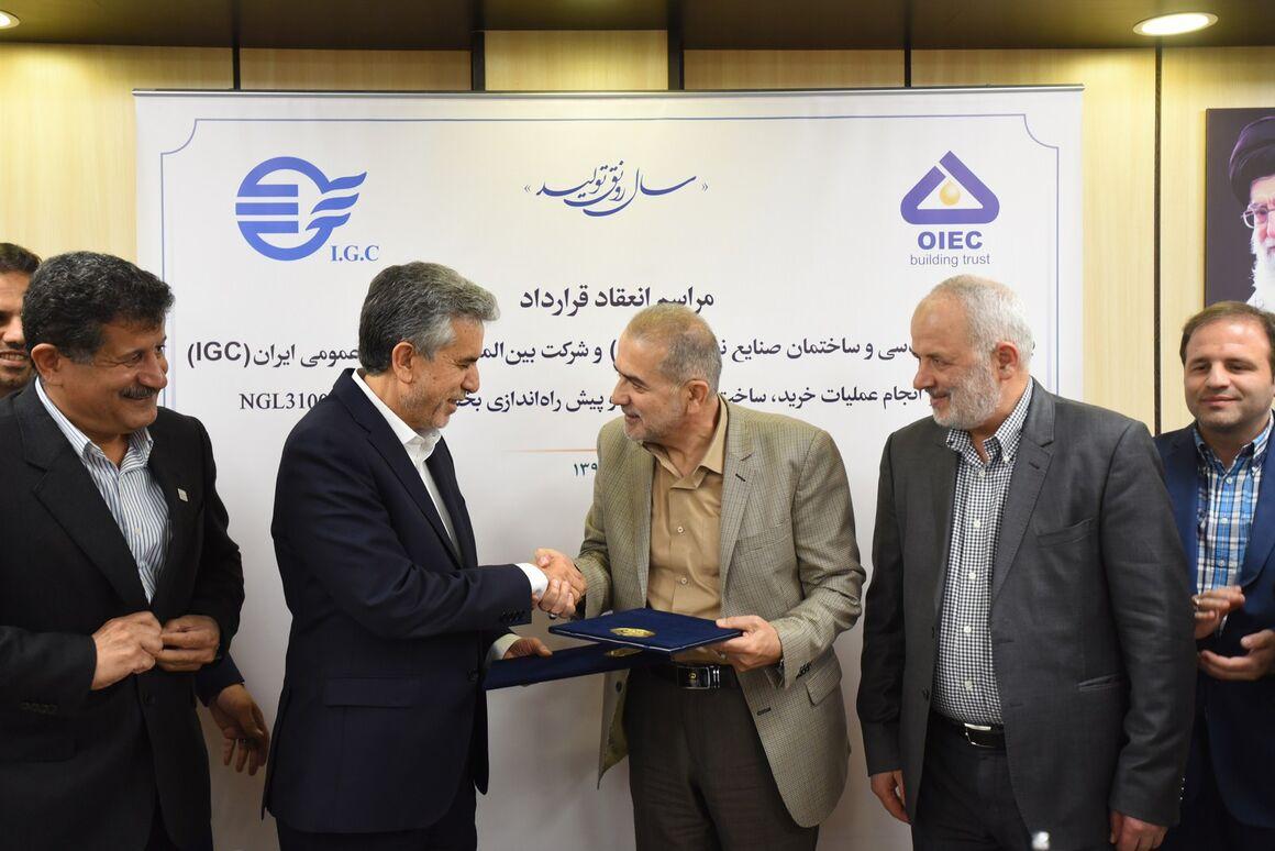مراسم امضای قرارداد بین شرکتهای اویک و پیمانکاری عمومی ایران