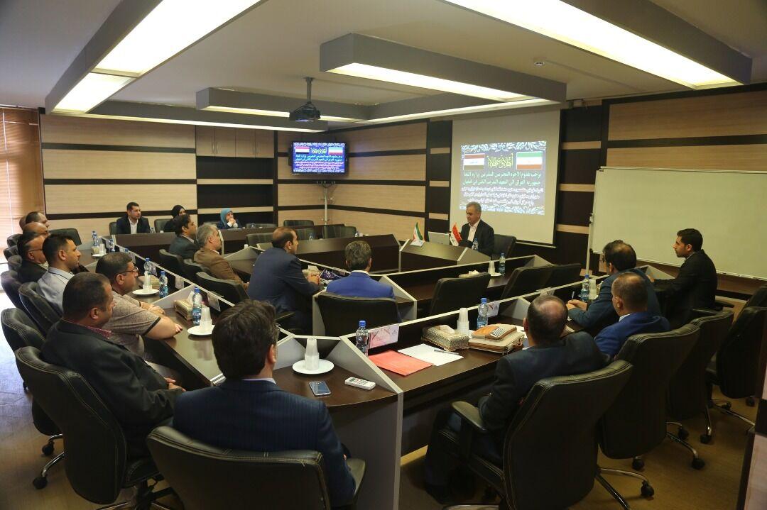 برگزاری دوره آموزشی توربینهای گازی برای کارشناسان نفت عراق