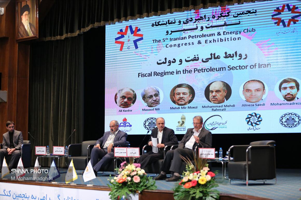 روابط مالی نفت و دولت دیروز، امروز و فردا