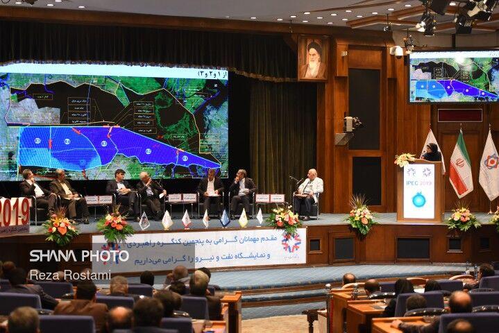 نشستهای پایانی پنجمین کنگره راهبردی نفت نیرو