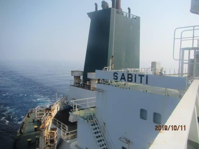 Blast Rocks Iranian Oil Vessel in Red Sea